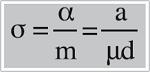 4861.19 Formula defining balance sensitivity